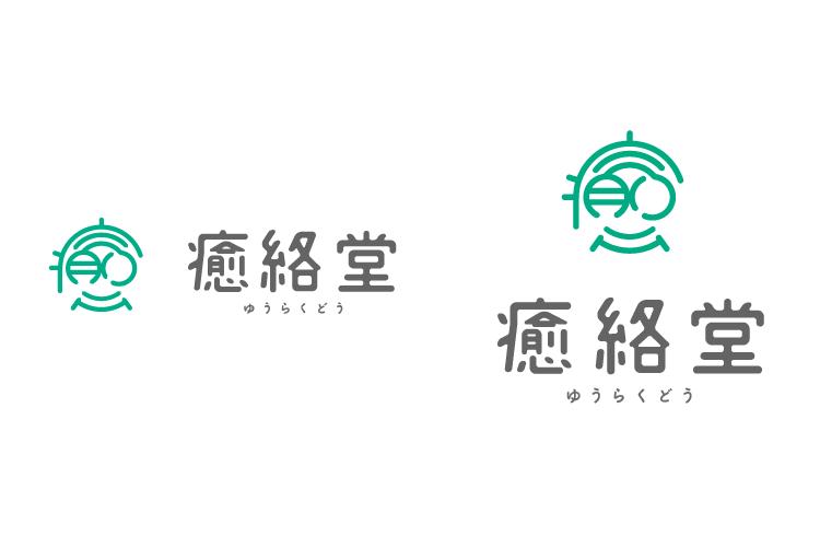 ロゴマーク制作事例