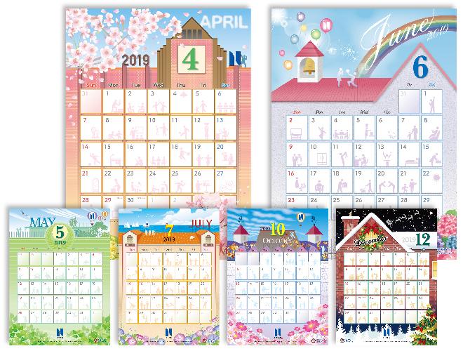 日幸建設株式会社様2019年カレンダー