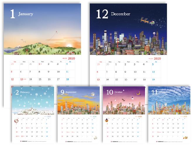 大昌建設株式会社様2020年カレンダー