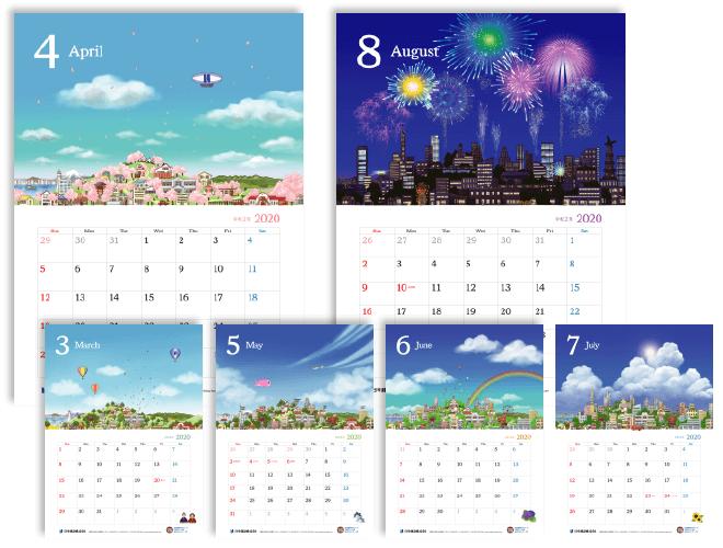 日幸建設株式会社様2020年カレンダー