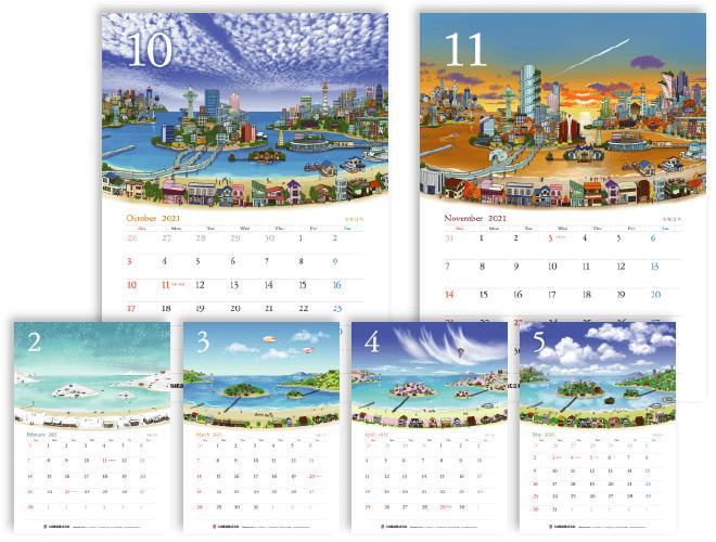 大昌建設株式会社様2021年カレンダー