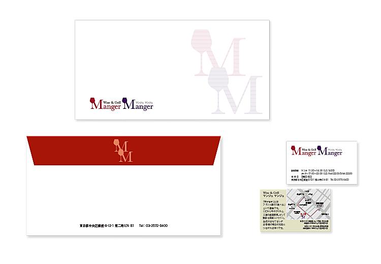 封筒、ショップカード