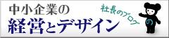 クマデ総研