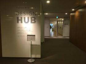 おしゃれな空間、デザインハブ。