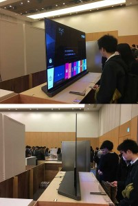 左右2メートル近くあるテレビ。なんと厚みが1センチ!LG電子の製品。恐るべし、韓国人デザイナー!