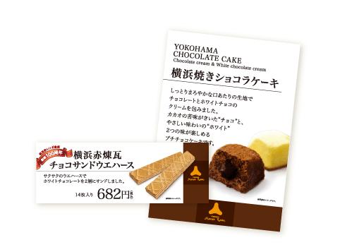 POP・プライスカード