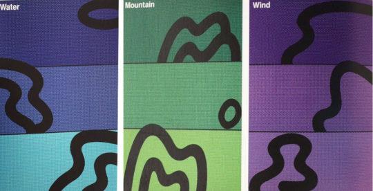 「水、山、風」
