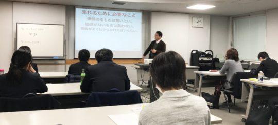 大阪セミナー201