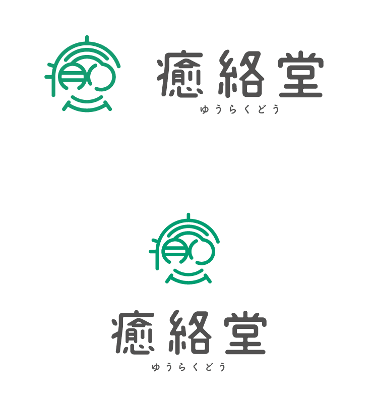 癒絡堂様 ロゴマーク
