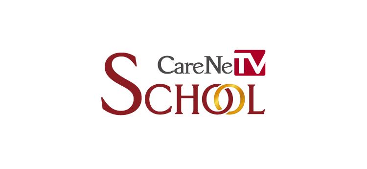 CareNeTV School ロゴマーク