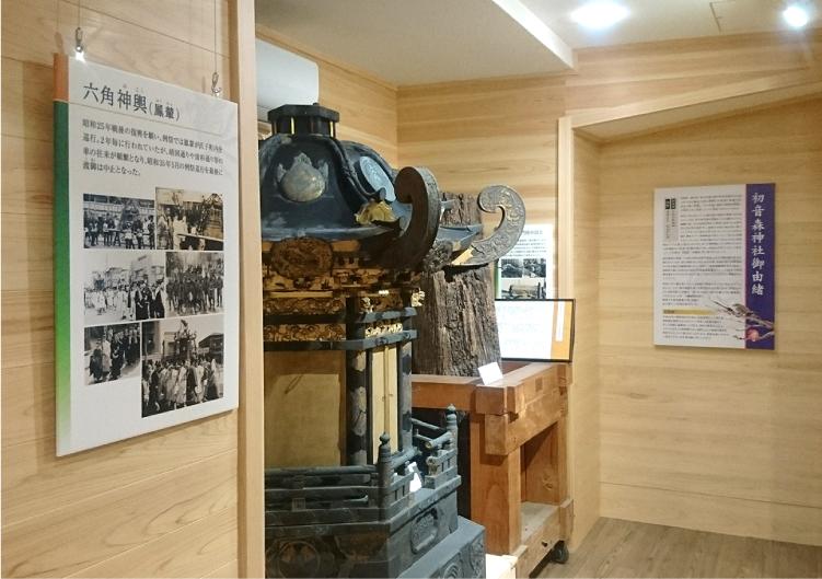 初音森神社 資料館 写真1