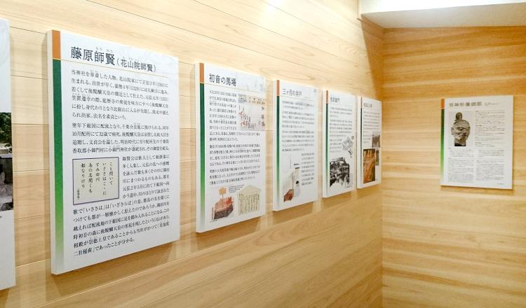 初音森神社 資料館 写真2